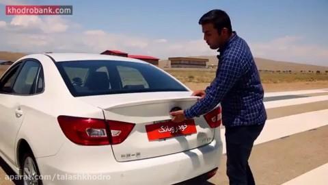 تست و بررسی بی30 خودروبانک