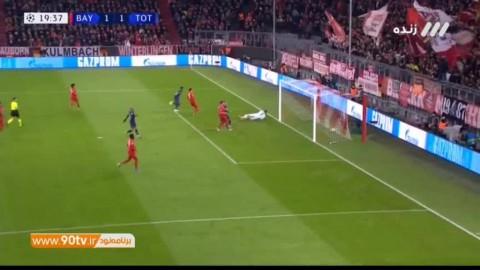 خلاصه لیگ قهرمانان اروپا: بایرن مونیخ 3-1 تاتنهام