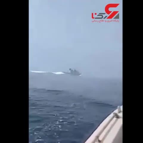 شناور فریگیت انگلیسی با هشدار نیروی دریایی سپاه از آبهای خلیج فارس دور شد