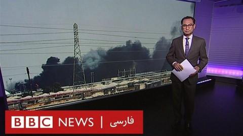 تنش ایران و آمریکا به درگیری میکشد یا مذاکره ؟ شصت دقیقه ۲۶ شهریور ۱۳۹۸