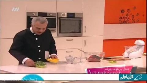 آموزش آشپزی بهونه  - برگر ریحان