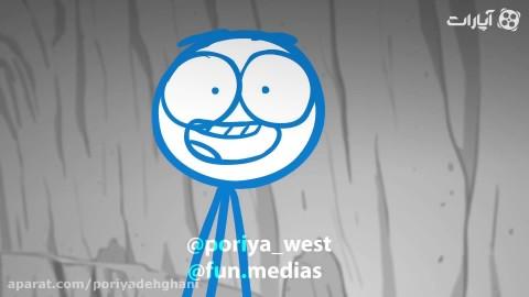 انیمیشن کمدی آدمک ها با دوبله فارسی اختصاصی-قسمت 11 از 12