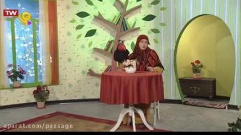برنامه کودک قصه های مامان گلی - ۲ اردیبهشت ۱۳۹۸ - بخش سوم