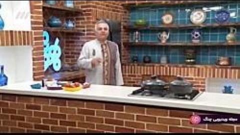 آموزش آشپزی بهونه - املت تنوری