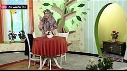 برنامه کودک قصه های مامان گلی - ۲۷ فروردین ۱۳۹۸ - بخش اول