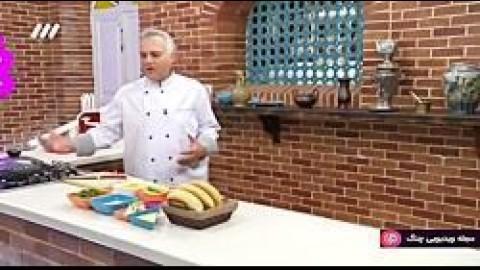 آموزش آشپزی بهونه - ساندویچ مرغ