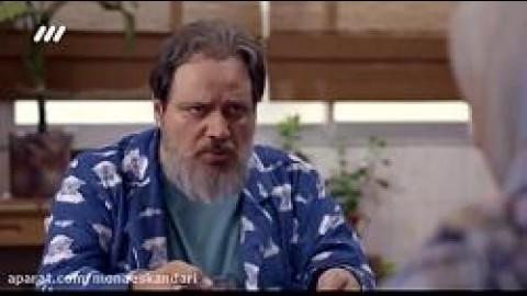 دانلود سریال آچمز-سریال آچمز - قسمت 15