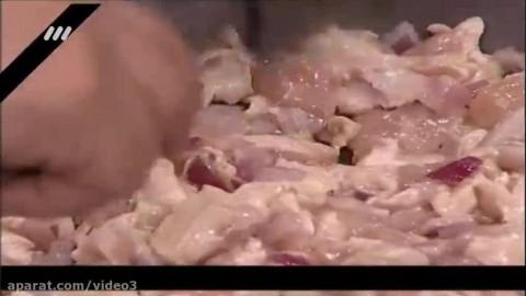 آموزش آشپزی بهونه  - جعفری پلو