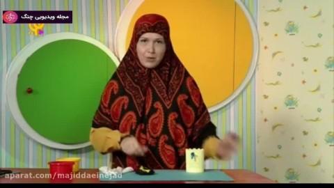 برنامه کودک قصه های مامان گلی - ۲۳ فروردین ۱۳۹۸ - بخش سوم