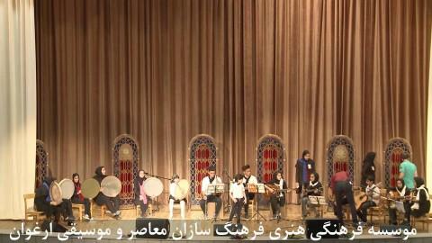 گروه سلطان قلب ها-فرهنگ سازان معاصر-نجف اباد