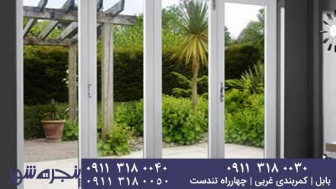 پنجره شهر تولید کننده درب و پنجره دوجداره وین تک