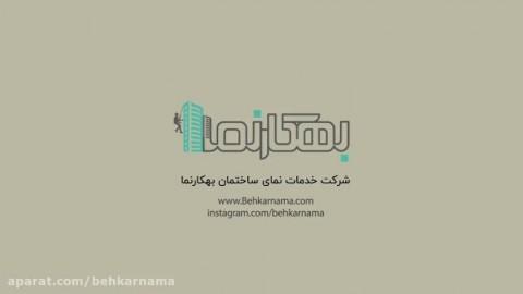 نماشویی ساختمان با طناب در تهران خیابان دولت