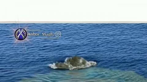 تولد یک جزیره