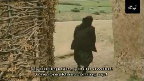 قسمتی از فیلم گیلانه با بازی فاطمه معتمدآریا و بهرام رادان